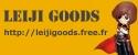 Leiji Goods