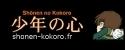 Shônen no Kokoro